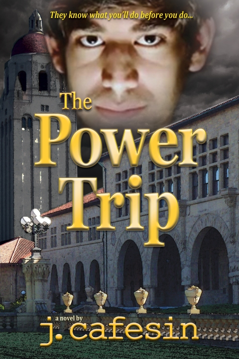 POWERTRIPcover1